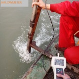Application of ultrasonic water depth meter