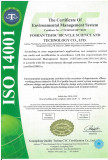 ISO 14001 Test Report