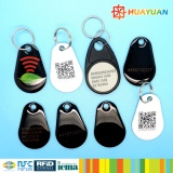 RFID NFC Epoxy Key Tag