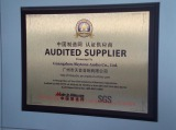 Pro Audio System Audited Supplier