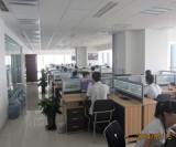 International trade department