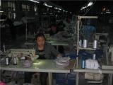 manufacture 3