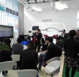 Technical Speech about Julong Materials Application Innovation in E&E