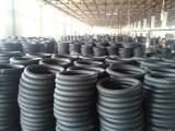 Inner tube Tyre