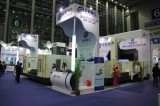 2014 Shenzhen Machinery Exhibition