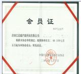 Certificate in China