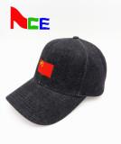 design your own logo baseball cap