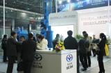 Bauma China Fair