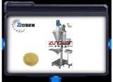 ZH-1A Small Dose Semi-Auto Fill Packing Machine