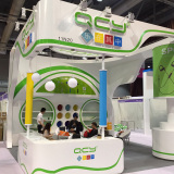 2015 Global Sources Mobile Electronics Show