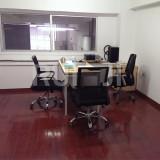 RUIJI OFFICE