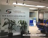 LARYEE head office in Beijing