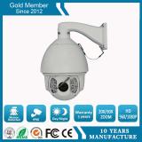 150m Night Vision 20X 2.0MP HD IR CCTV Camera (SHJ-HD-BL-NL)