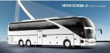 Ankai Coach/Ankai Bus--13.7m Series (57+1+1 Seats)