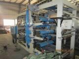 Printer Machine Workshop
