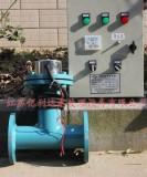 Jiangsu Yilida new products - copper silver ion generator