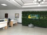 Electec office area