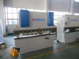 Factory Tour 2