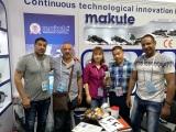 2015.5 Algeria Building Materials Exhibition