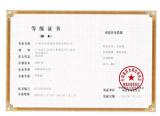Industry grade certificate