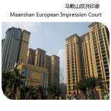 Ma′anshan european impression court