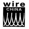 2012 The All China-International Wire & Cable Industry Trade Fair, Shanghai