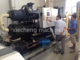screw chiller cooling system