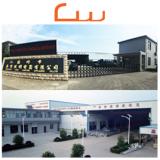 LIWEI Factory