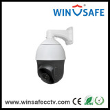 Dome PTZ Camera IP IR Waterproof Camera