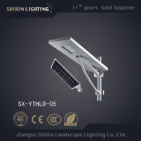 High efficiency 50W aluminum alloy integrated solar street light all in one