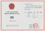 CMC certificate