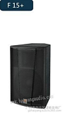 F15 Single 15-inch stage speaker