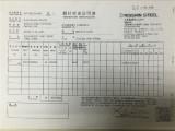 Steel sheet certification