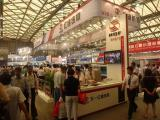 The 11th Dhaka Int′l Textile &Garment Machinery Exhibition . Date :12th -15th Feb . 2014 .Our Booth