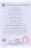 compulsory prodcut certificate