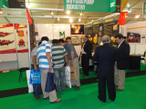 2012 Chile Mining Exhibition