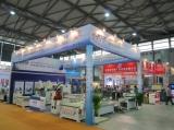 shanghai fair 2012