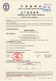 Certificate of Works Approval of China Classification Society 1
