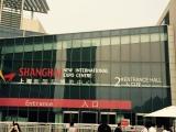 CPHI Exhibition