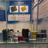 HKTDC Hong Kong Electronics Fair (Autumn Edition)