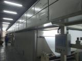 Simence brand coating line