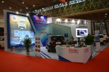 Attend Wuhan Auto Modification Exhibition in June