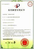 Patent-vertical fiber cloth media filter