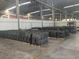 Casting Warehouse