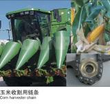 Corn Harvest Chain