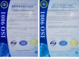 ISO9001 Quality Certifications