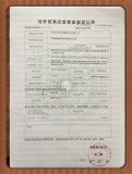 Export Business Registration Form