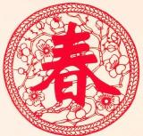 Chinese New year (Feb)
