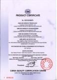 prodcut certificate