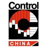 Control China Trade Fair - July 22-24, 2014
